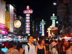 "If you search ""Bangkok Chinatown Food,"" chances are tons of Thai and foreign blogs have food reviews here in Chinatown. The local and foreign foodies are coming to Chinatown after the sunset  read more http://lovethaimaak.com/thai-places/things-to-do-in-bangkok-chinatown/"
