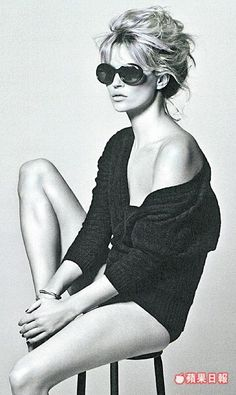 Off the shoulder fashion, updo with glasses  (Source: Pintrest. a while ago)