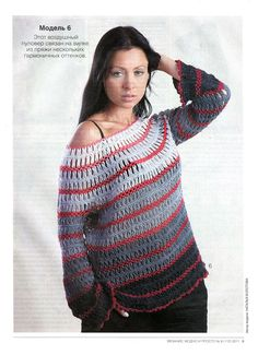 Hairpin Crochet Pullover with the pattern.