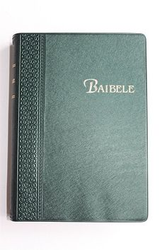 BAIBELE / Bemba Language Bible / Beautiful Vinyl Bound with Golden edges / The Bemba language, ChiBemba, also known as Cibemba, Ichibemba, Icibemba and Chiwemba, is a Bantu language that is spoken primarily in Zambia