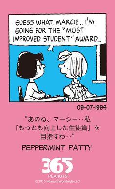 日本のスヌーピー公式サイト。原作「ピーナッツ」関連情報、作者・チャールズ・シュルツの紹介。壁紙、グリーティングカードの配布等。 Snoopy School, 65th Anniversary, Reading Library, Student Awards, Peppermint Patties, Charlie Brown And Snoopy, School Quotes, Comic Strips, Japan