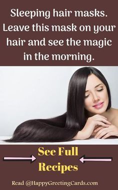 Leave this mask on your hair and see the magic in the morning. Sleep Hairstyles, Night Hairstyles, Overnight Hair Mask, Homemade Beauty Tips, Hair Care Tips, Skin Problems, Beauty Routines, Hair Masks, Your Hair