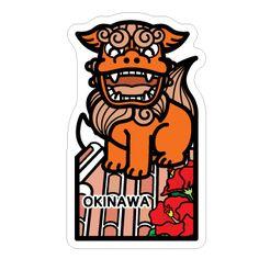 ご当地フォルムカード「沖縄」|POSTA COLLECT|郵便局のポスタルグッズ