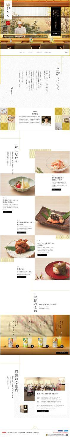 graphic design | website inspiration