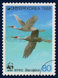 Special Postage Stamps for Wildlife Preservation, White-naped Crane, Bird, Sky blue, Gray, 1988 04 01, 야생동물보호 특별 1988년 4월 1일, 1532, 재두루미(4), postage 우표