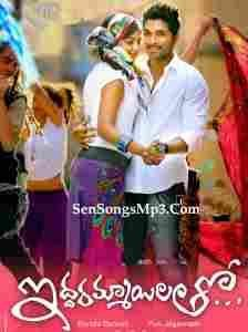 Iddarammayilatho Mp3 Songs Free Download 2013 Telugu Movie Songs Mp3 Song Telugu Movies