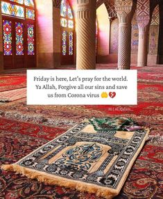 Dua is the weapon of the believer. Keep praying Hadith Quotes, Quran Quotes Love, Quran Quotes Inspirational, Allah Quotes, Hindi Quotes, Wisdom Quotes, True Feelings Quotes, Funny True Quotes, Good Thoughts Quotes