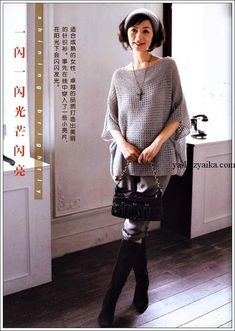 Блуза-наволочка крючком