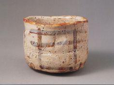 此方は大井戸茶碗、国宝、三井記念館蔵、同館のHPから