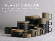 To know more about HASAMI PORCELAIN 食器, visit Sumally, a social network that gathers together all the wanted things in the world! Featuring over 126 other HASAMI PORCELAIN items too! Ceramic Tableware, Ceramic Pottery, Ceramic Art, Kitchenware, Porcelain Mugs, Hasami Porcelain, Fine Porcelain, Chocolate Mugs, Ceramic Design