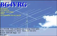 eQSL From bg4vrg