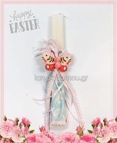 #πασχαλινεςλαμπαδες #πασχαλινεςλαμπαδες2020 #πεταλουδα #λαμπαδαπεταλουδα #λαμπαδα #λαμπαδες #butterflycandle #eastercandles #butterfly #ηπρωτημουλαμπαδα #babycandle