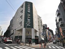 Tokyu Hands. Probably my favorite store in Japan. The one I visit had 1/2 floors.  The floors were numbered 9A, 9B, 8A, 8B, etc.  Each floor was dedicated to a certain type of merchandise.  Imagine my surprise when I found a floor full of pens?  Yah!