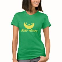 ZierNorShirt: Products on Zazzle. Cute Tshirts, Wardrobe Staples, American Apparel, Fitness Models, T Shirts For Women, Female, Casual, How To Wear, Funny Women