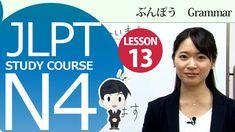 JLPT N4 Lesson 13-2 Grammar「1.Honorific expressions」,「2. Respectful expr...