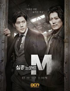 Are there some unsolved missing-person cases that are beyond the skills of even the best forensic investigators? The Special Missing Persons Unit is a special task force that investigates the […] All Korean Drama, Korean Drama Movies, Drama Tv Series, Watch Drama, 10 Years Later, All Episodes, Me Tv, Latest Music, Going To Work