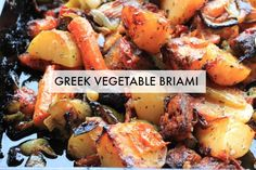 Briami: A delicious, silky blend of veggies, garlic, and lemon braised together in the oven to make a delectable Greek vegetarian stew