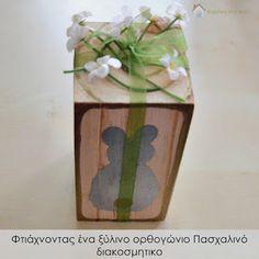 Κυριακή στο σπίτι...: Φτιάχνοντας ένα ξύλινο ορθογώνιο Πασχαλινό διακοσμητικό [Project 124]