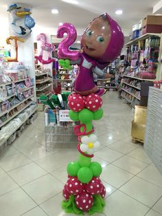 2nd Birthday Party For Girl, Birthday Flags, Bear Birthday, Dinosaur Birthday, Balloon Decorations, Birthday Decorations, Marsha And The Bear, Bear Party, Ideas Para Fiestas