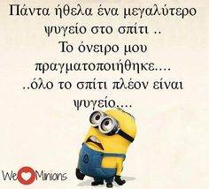 Minion Jokes, Minions, Funny Statuses, Free Therapy, Greek Quotes, Funny Photos, Laugh Out Loud, The Funny, Life Is Good