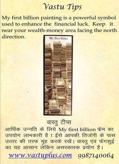 Vastu tip on #financial #luck #vaastu #vastu #vastutips #vastu_tip #vastushastra http://www.vastuplus.com/