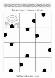 dcbd6bad8710d87b0824cb2374ea16a3.jpg (683×960)
