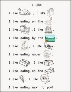 free printable poem to accompany ice cream unit / activities in a pre-school, kindergarten or first grade classroom. Ice Cream Theme, First Grade Classroom, Sight Words, Pre School, Like Me, Kindergarten, Poems, Teacher, Chart