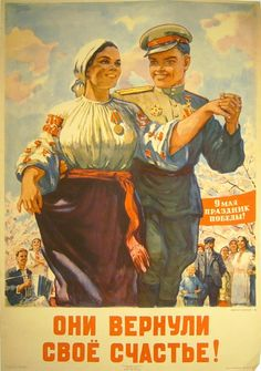 """""""They returned their happiness!"""" USSR post WWII poster"""