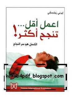 Black book pdf rics