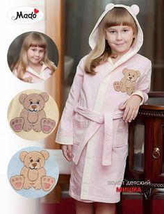 38e24913a2e Халат МИШКА - Халаты для девочек - каталог магазина Sonichka