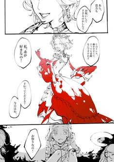 Madame Red, V Collection, Drawing Body Poses, Sad Comics, Friends Wallpaper, Identity Art, Elsword, Queen Mary, Fire Emblem