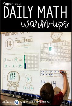 Practice core math skills every day of the school year with Daily Math Warm Ups! They are NO PREP and paperless - interactice math practice for the whole year, plus intervention binder, too! Your first grade math planning is DONE! Teaching First Grade, Teaching Math, First Grade Maths, Math For Grade 1, Math Games Grade 1, First Grade Songs, First Grade Classroom, Grade 3, Math Classroom