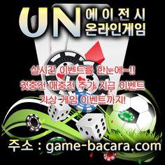 바카라사이트 2020 BEST 카지노사이트만 모아 두었습니다.바카라,블랙잭,룰렛,식보,각종 라이브게임을 즐기실수있는 온라인바카라사이트입니다.  game-bacara.com Soccer Ball, Comic Books, Games, Cover, European Football, Gaming, European Soccer, Cartoons, Comics