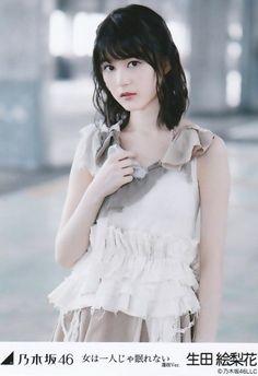 Ikuta Erika, Girls Dresses, Flower Girl Dresses, Panda, Idol, Women's Fashion, Draw, Models, Couples