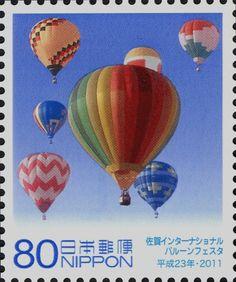 Stamp: Saga International Balloon Fiesta (Japan) (Furusato - Saga: 60th Anniv. of Local Government Law) Mi:JP 5514,Yt:JP 5307,Sg:JP 4574,Sak:JP R783d