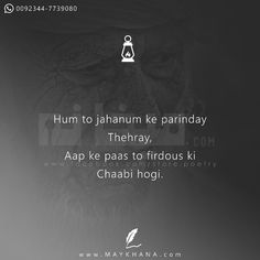 Urdu quotes - Viber for more maykhana urdupoetry maikhana sadpoetry sufism Poetry Quotes In Urdu, Poet Quotes, Sufi Quotes, Truth Quotes, Urdu Quotes, Islamic Quotes, Quotations, Qoutes, Mixed Feelings Quotes