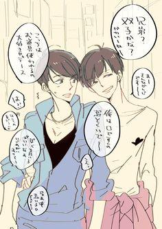 埋め込み画像 Boys Life, Ichimatsu, Shounen Ai, Guys Be Like, Anime Guys, France, Game, Anime Girls, Anime Boys
