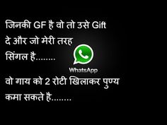 Fun Maza Lo: Funny jokes for whatsapp images