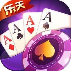 #NEW #iOS #APP 乐天欢乐棋牌 - Qing Wei