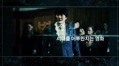 박성환밴드 뮤직비디오 '지켜다오' (영화 변호인 편집본)