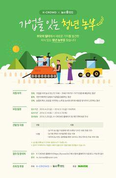 청년농부_포스터_823x1260.jpg