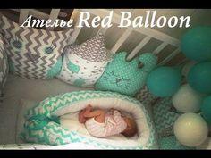 Babynest Кокон- Гнездышко от ателье RED BALLOON - YouTube