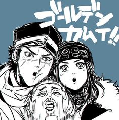Golden Kamuy Bear Attack, Vocaloid, Memes, Otaku, Anime, Geek Stuff, Fan Art, Seasons, Manga