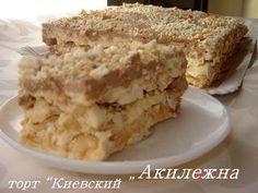 Кулинарные рецепты от Лики: Торт безе с кремом шарллот