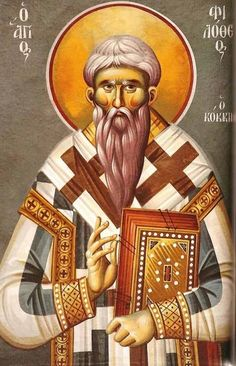 "Saint Philotheos Kokkinos (1300 - 1379)  ""In 1353 he was made Patriarch of Constantinople..a zealous champion of undiluted Orthodoxy, writing treatises refuting the scholastic philosophy that was then infecting the Western church...he always sought a true, rather than political, reconciliation with the West, and even worked to convene an Ecumenical Council to resolve the differences between the churches; this was rejected by Pope Urban V."""