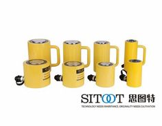 Hydraulic Cylinder-RSC Short Cylinder-Hydraulic Tools Suppliers China,hydraulic crimping tools,hydraulic gear puller,steel cutter,cable cutter,punch machine,hole digger-SITUTE(SITOOT)TOOLS