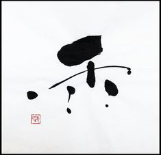 Chinese and Japanese calligraphy - WetCanvas