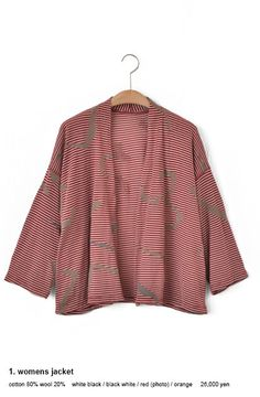 Stripes and Curves | [ JURGEN LEHL ] online shop