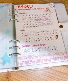 Korean Words Learning, Learning A Second Language, Learn Another Language, Korean Language Learning, Sms Language, Language Study, Bullet Journal Lettering Ideas, Bullet Journal Ideas Pages, Learn Basic Korean