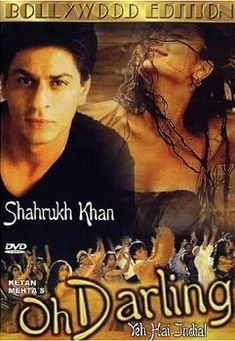 Shah Rukh Khan and Deepa Sahi - Oh Darling! Yeh Hai India! (1995) - German edition